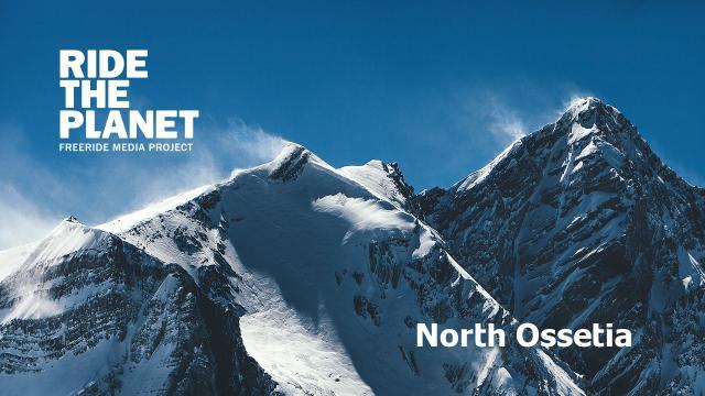 RideThePlanet: Northern Ossetia