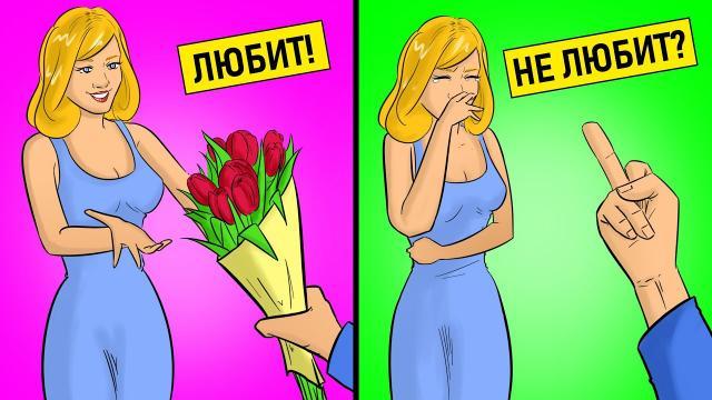 Как влюбить в себя девушку? Действующий способ знакомства, для смелых... Раскачка эмоций.