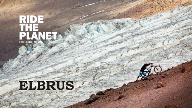 RideThePlanet: Elbrus. Mountainbike