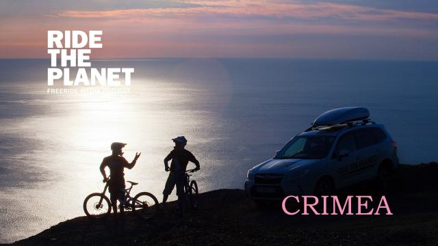 RideThePlanet: Crimea. Mountainbike