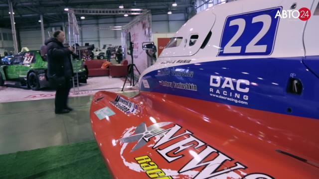 Выставка моторспорт