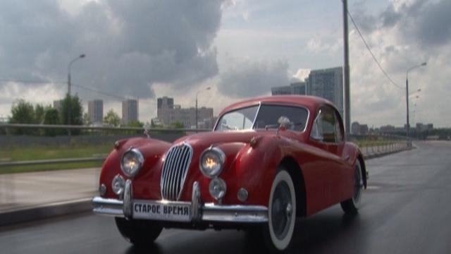 Ретро автомобили. Jaguar XK 1955