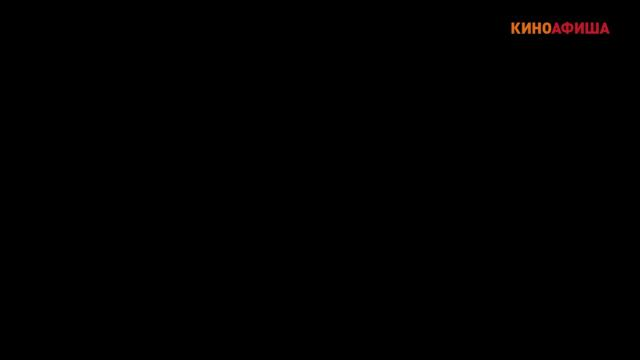Киноафиша рекомендует! Выпуск #40 / 14 июля
