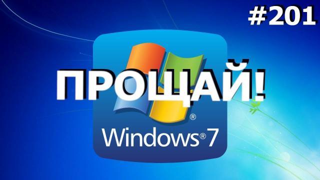КАК ОБНОВИТЬ Windows 7, 8.1 до 10 в 2020?