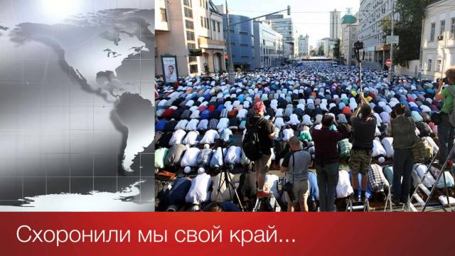 С праздником, Москвичи