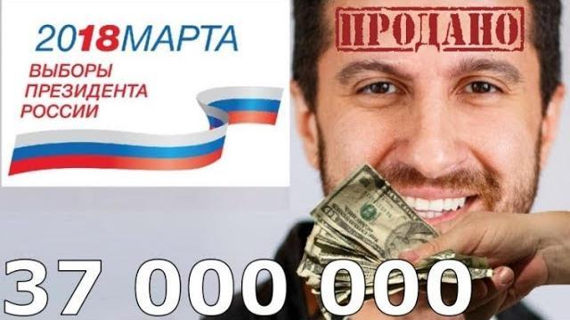 ДНЕВНИК ХАЧА продался разаблочение!Реклама выборов 2018!Тиньков Навальный KO4A/КОЧА