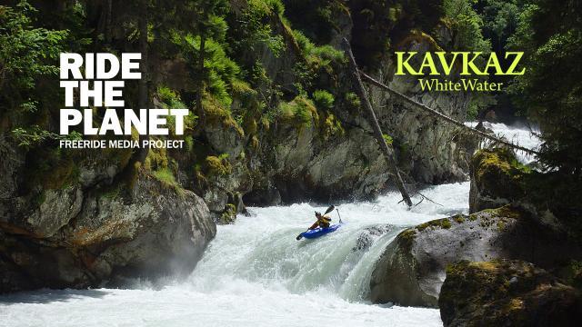 RideThePlanet: Caucasus. Whitewater kayaking