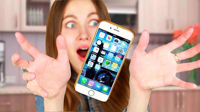 IPhone ВЗЛЕТЕЛ В ВОЗДУХ! 5 МАГИЧЕСКИХ ПРАНКОВ