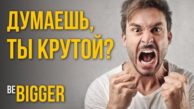 Мужская агрессия к женщине и насилие в семье. Причины агрессии мужчины к женщине.