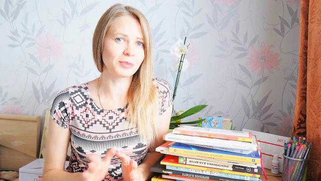 КНИЖНЫЕ НОВИНКИ: о саморазвитии, творчестве. Книги для детей ☀ Ольга Солнце
